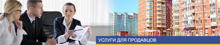 Новостройки хабаровска жилые проекты новостройки