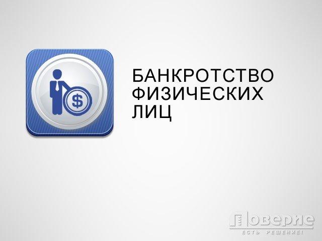 Пермь консультация юриста бесплатно по телефону круглосуточно