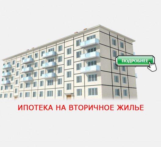 Продажа вторичное жилье в омске частные объявления строительные заказы от частных лиц в бесплатных объявлениях в челябинске