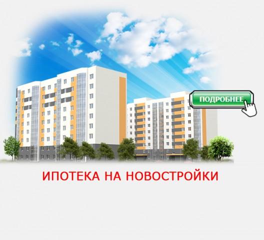 Займ под залог квартиры омск октябрьский район получить клубную карту новосибирск alibi