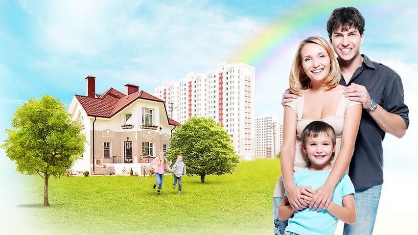Фото недвижимости семья