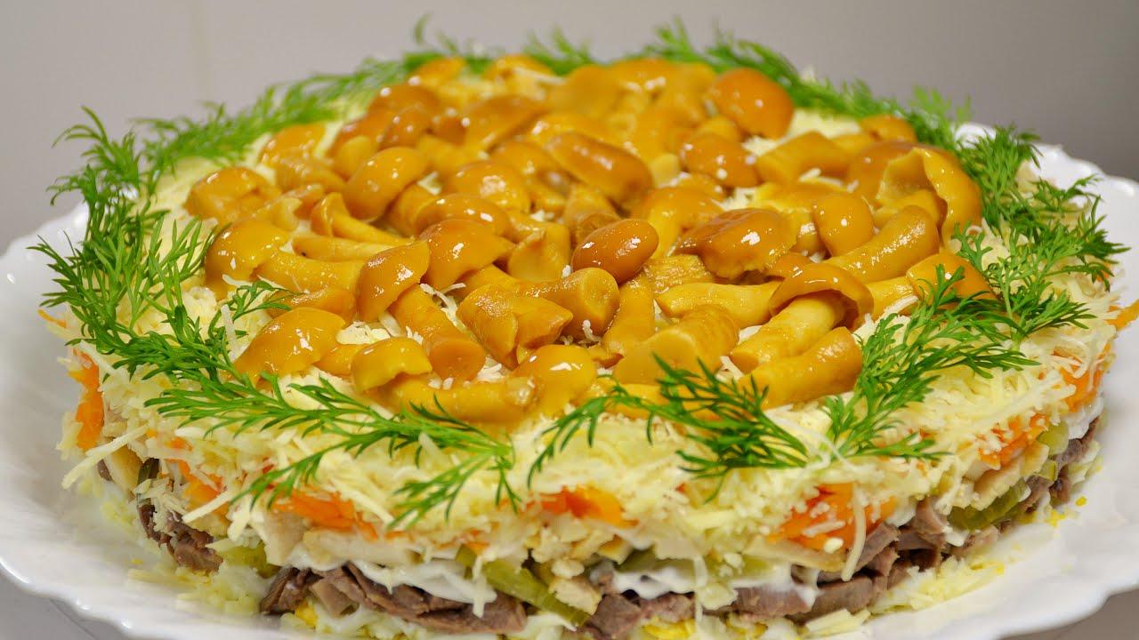 праздничные вкусные салаты
